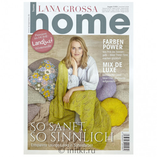 Журнал Lana Grossa HOME N.73 AW 2021